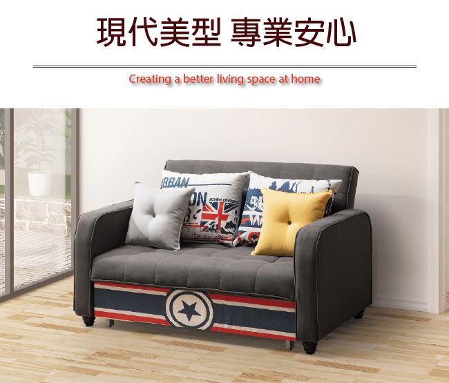 【綠家居】蒂莉亞 可拆洗棉滌布沙發/沙發床(拉合式機能設計)