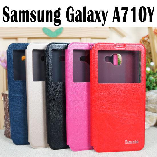 ~冰河時代~三星 Samsung Galaxy A710Y  A7 視窗側掀皮套  側翻保