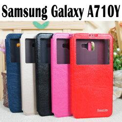 【冰河時代】三星 Samsung Galaxy A7 2016 SM-A710Y 視窗側掀皮套/側翻保護套/側開皮套/軟殼/支架斜立展示/手拿包