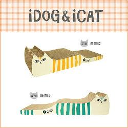 【日本ICAT】 雙面手繪感塗鴉貓抓板-貓波浪(黃綠)