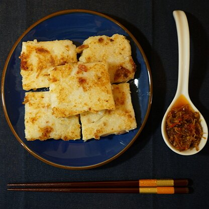 【飛高糕】港式臘味蘿蔔糕3入組  (750 公克 +/- 5% x 3) 3