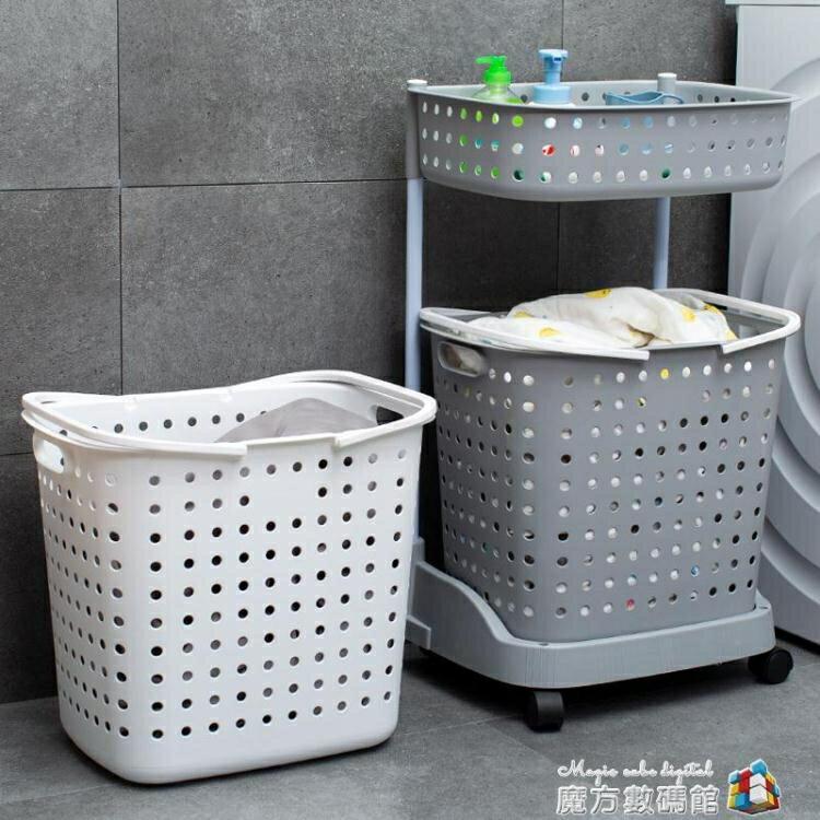 臟衣籃置物架北歐臟衣服收納筐臟衣簍子家用換洗衣衛生間浴室籃子