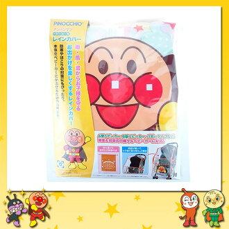 大田倉 日本進口正版麵包超人 Anpanman 嬰兒車 雨罩 雨衣 含收納袋 透明 防寒 309739