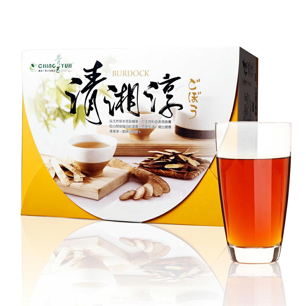 青玉牛蒡茶 清湘淳白鶴靈芝草牛蒡茶包 6g~50包  盒