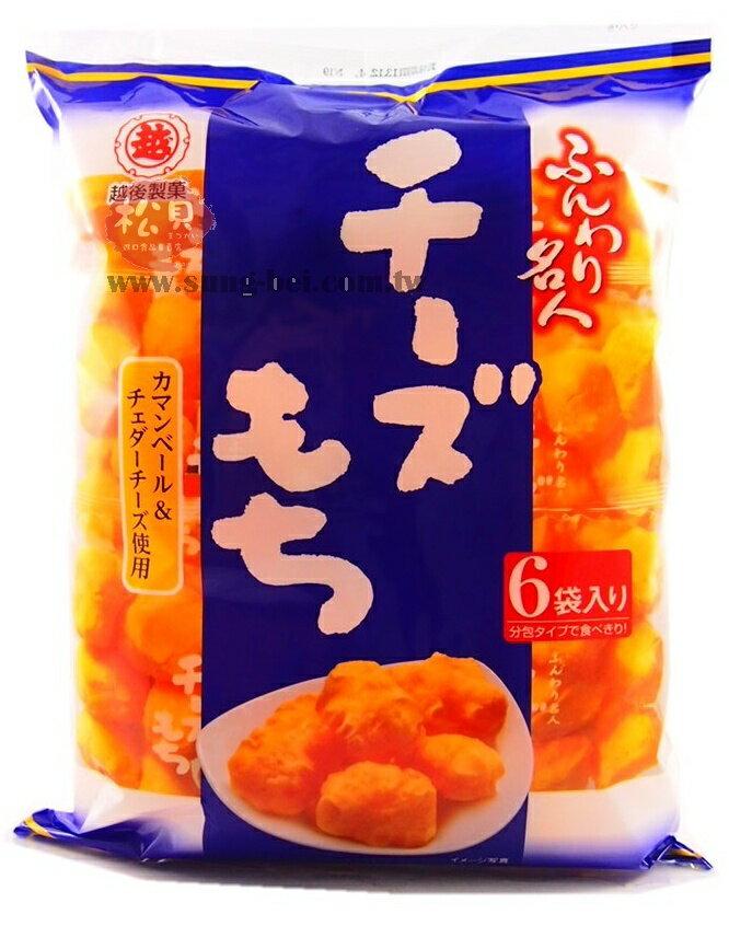 越後起士麻薯米果85g【4901075010511 】