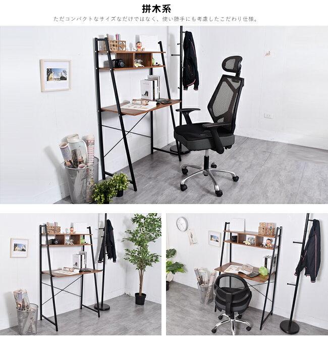 電腦桌 / 書桌 / 工作桌 雙層收納格書桌【B07083】台灣製造 凱堡家居 7