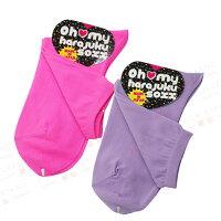 愚人節KUSO包包配件推薦到【銀站】日本Oh my harajuku soxx 霓虹單色短襪就在銀站推薦愚人節KUSO包包配件