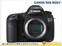 Canon佳能到送原電等好禮 CANON EOS 5DS BODY 單機身 彩虹公司貨 頂級全幅機