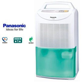 Panasonic 國際 F-Y105SW 6L節能環保除濕機