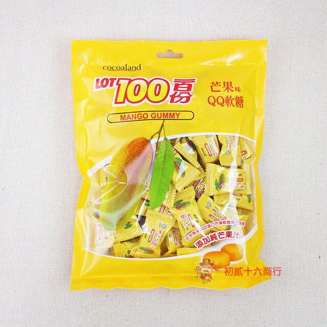 【0216零食會社】一百份芒果味QQ軟糖350g