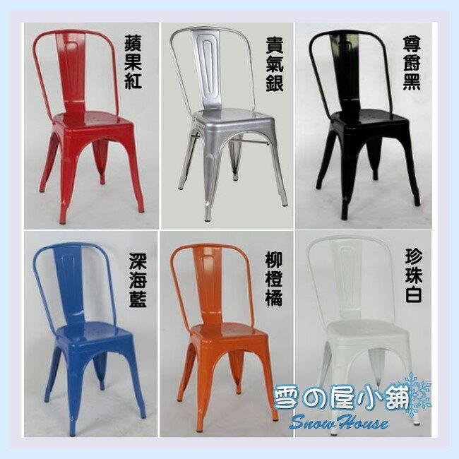 ╭☆雪之屋居家生活館☆╯法國工業風鐵椅/ 造型椅 / 吧檯椅 / 會客椅/北歐風情