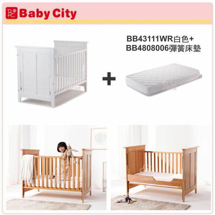 【大成婦嬰】Baby city 櫸木嬰兒大床+彈簧床墊 (BB49087NR) 嬰兒床 // 運$200 1