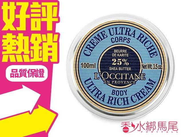 L'OCCITANE 歐舒丹 乳油木保濕身體霜 100ML 鐵盒?香水綁馬尾?