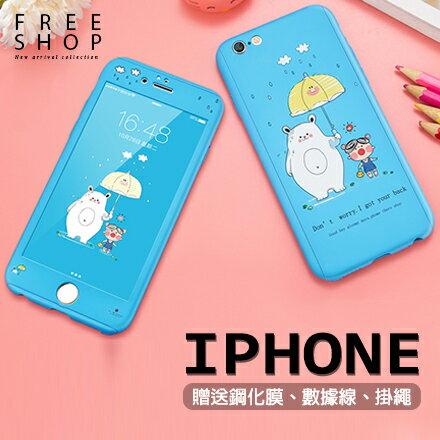 Free Shop:FreeShop蘋果IPHONE67PLUS全系列日韓清新卡通磨砂質感拼接全包防護手機殼【QAAFB7082】
