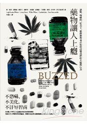 藥物讓人上癮:酒精、咖啡因、尼古丁、鎮靜劑與毒品如何改變我們的大腹DP行為