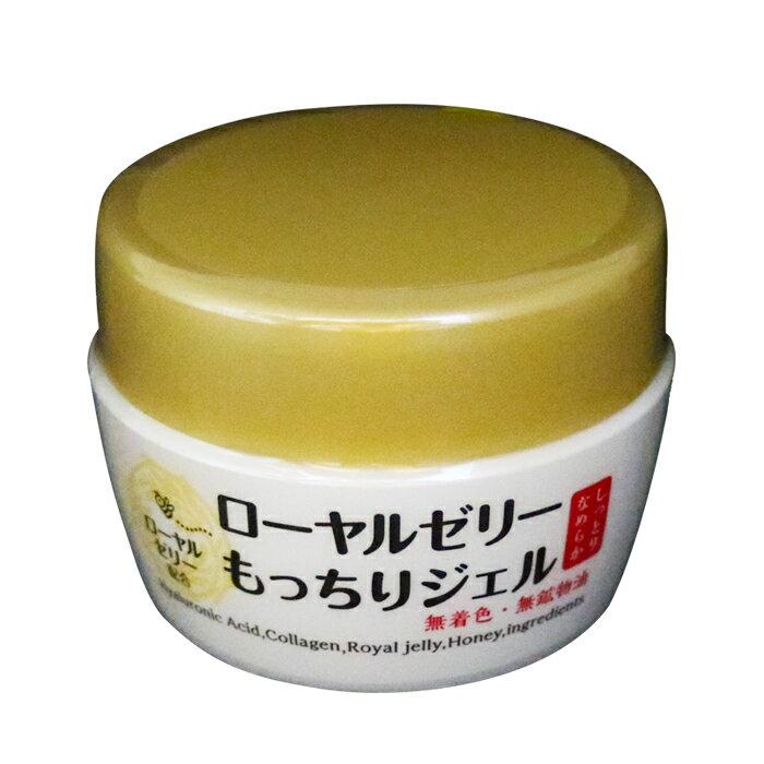 【購兩瓶贈小禮】OZIO歐姬兒 蜂王乳凝露 75g/瓶【buyme】【樂天網銀結帳10%回饋】