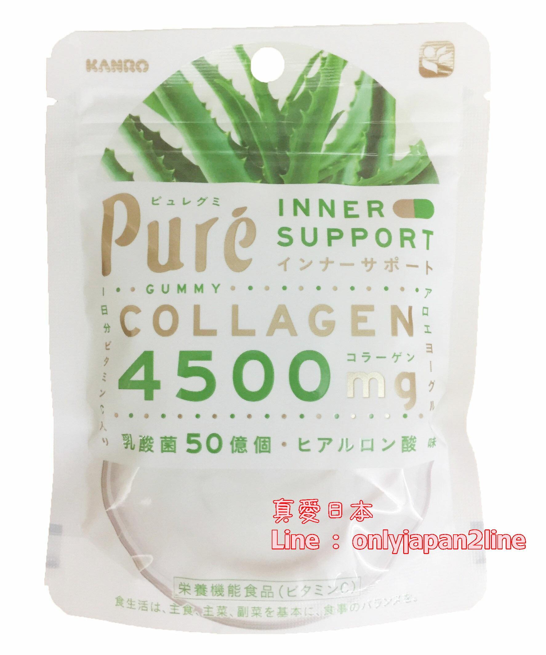 【真愛日本】16060100003Kanro乳酸軟糖-綜合莓   網路 團購 熱銷 日本代購