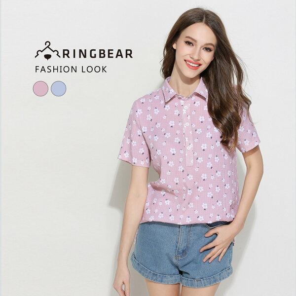 氣質襯衫--柔美知性碎花舒適寬鬆修身開岔百搭短袖襯衫上衣(粉.藍M-3L)-H189眼圈熊中大尺碼