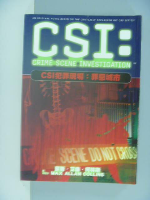 【書寶二手書T1/一般小說_GBB】CSI犯罪現-罪惡城市_週樹芬, 麥斯.艾倫.柯林斯