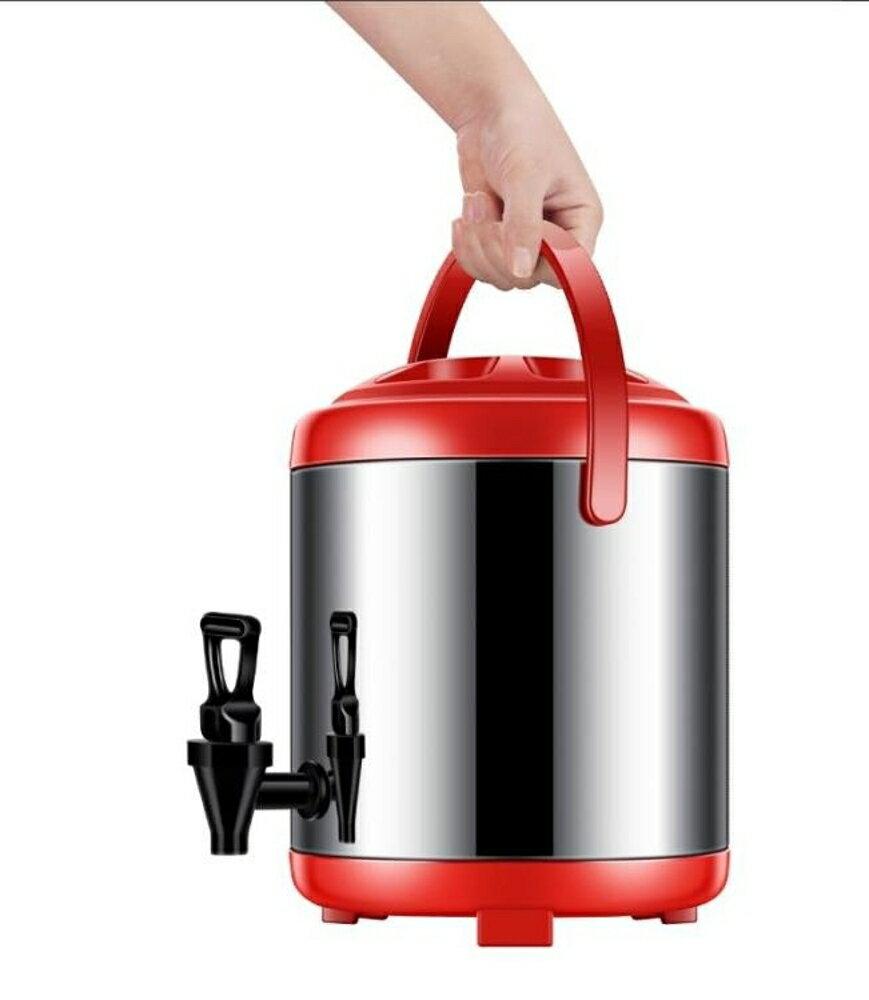 免運 奶茶桶 不銹鋼保溫桶奶茶店商用冷熱雙層10L豆漿果汁飲料8茶桶12升湯茶水【韓國時尚週】