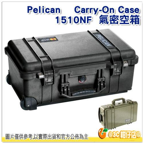 派力肯 Pelican 1510NF 氣密箱 不含泡棉 含輪座 拉桿滑輪登機箱 防撞防水