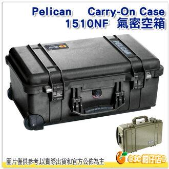 派力肯 Pelican 1510NF 氣密箱 不含泡棉 含輪座 拉桿滑輪登機箱 防撞防水 塘鵝 防水盒 運輸箱 Carry On Case 公司貨