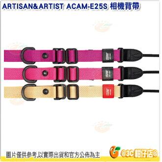 ARTISAN&ARTIST ACAM E25S 易拉式 相機背帶 公司貨 A&A 日本製 皮革 單眼 粉紅色 卡其色 紫色