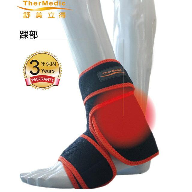 【舒美立得】深層遠紅外線熱敷-四肢專用(PW150L) 膝蓋 肘 腿等 通用-簡便型 3