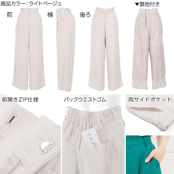 日本Kobe lettuce / 休閒素色寬版高腰長褲 / 日本必買 日本樂天代購 / mobacaba-m2423 (2305)。件件免運 2