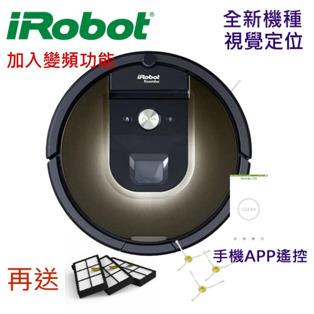 【97折活動中】iRobot Roomba 980 WiFi 第9代機器人支援APP 遠端控制掃地機 / 吸塵器/機器人 15個月到府收送保固 (福利品)用三次)