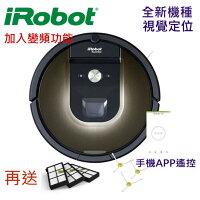 iRobot WiFi 掃地機 吸塵器 機器人