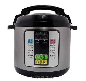 《省您錢購物網》全新~伊瑪6L微電腦節能快鍋(IEC-610 )+贈休閒餐具手提包*1