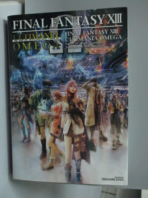 【書寶二手書T1/電玩攻略_LJQ】最終幻想XIII_Square Enix_日文