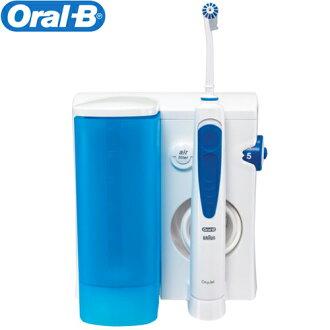Oral-B 歐樂B MD20 高效活氧沖牙機