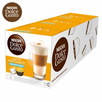 雀巢 NESCAFE 無糖拿鐵咖啡膠囊(Latte Macchiato Unsweetened) (3盒組,共48顆)