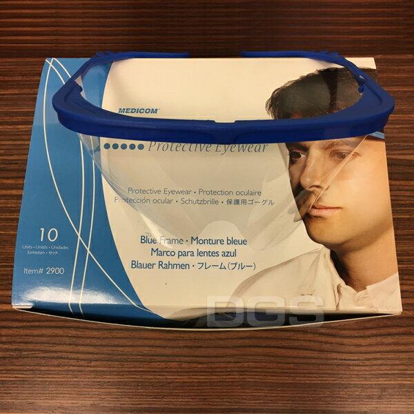 《Medicom》防霧護目鏡10個盒