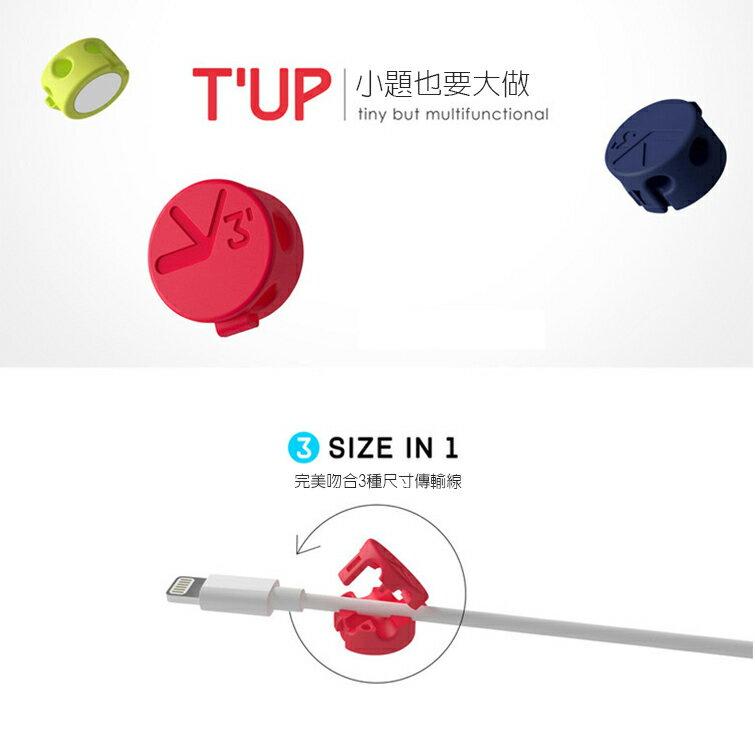 【BardShop 收納小物】TUP傳輸線磁吸 多用途可移動磁鐵集線器/捲線器/集線器/送禮好物 1