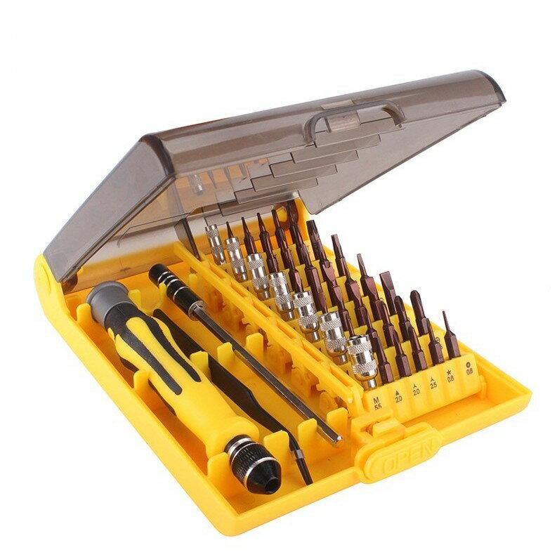 維修達人專用 45合1 組合螺絲起子 拆機工具 手錶 手機 MP3 維修 工具 螺絲刀居家必備xxXXXxboykimo