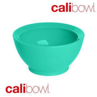 美國 CaliBowl 專利防漏防滑幼兒學習碗 8oz 藍綠色 *夏日微風*