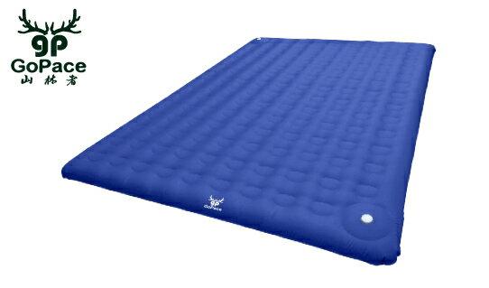 日野戶外~山林者 GP17663 露營達人精品尼龍充氣床墊 L號 充氣床 床墊 露營用品 氣墊 睡墊 露營床