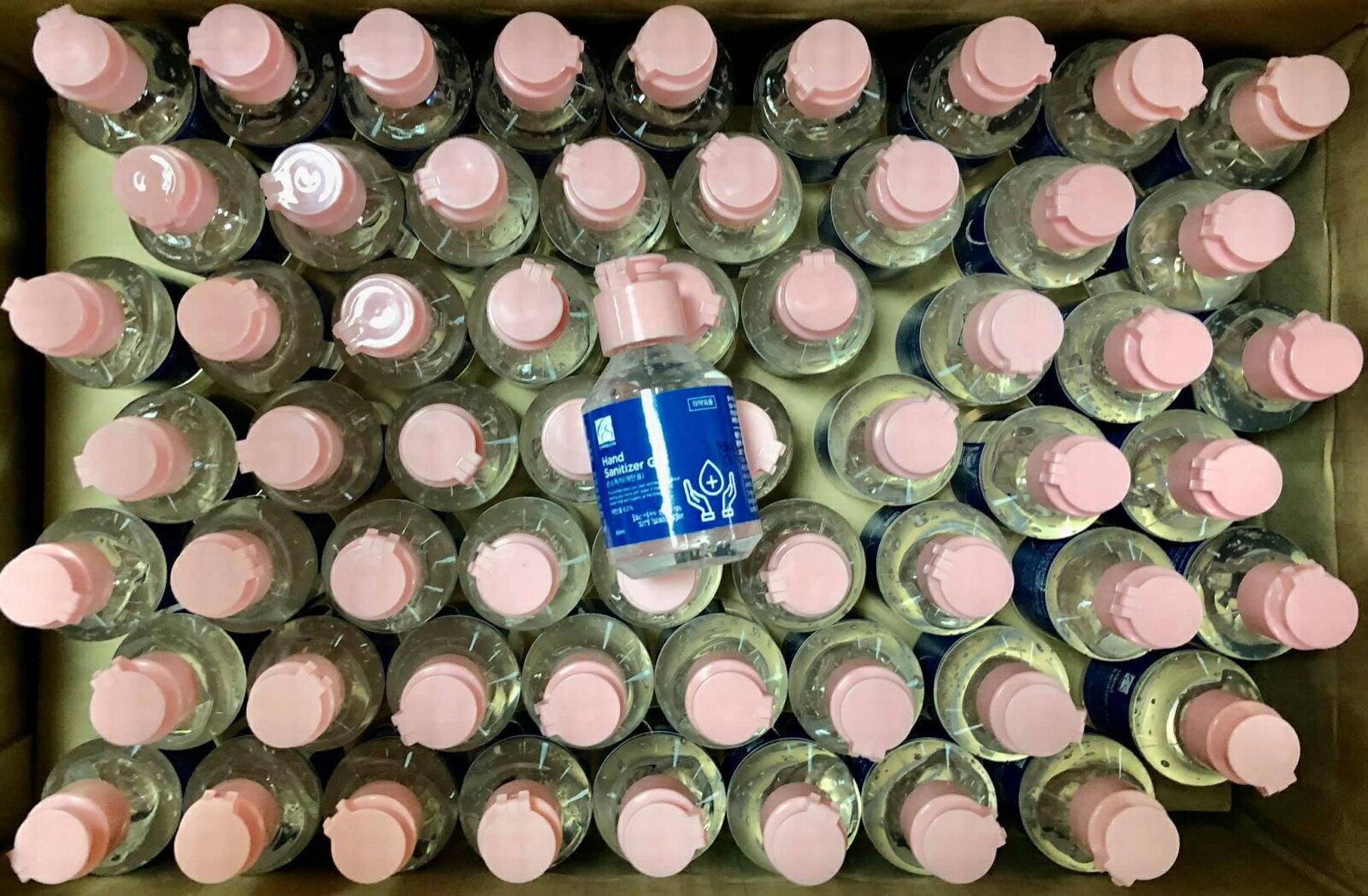 韓國CHERESCIN乾洗手液60ml(62%酒精)