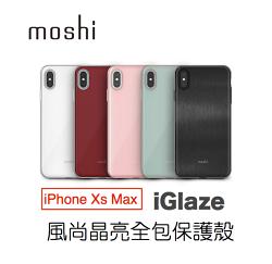 Moshi IGlaze for iPhone Xs Max 6.5吋風尚晶亮保護殼