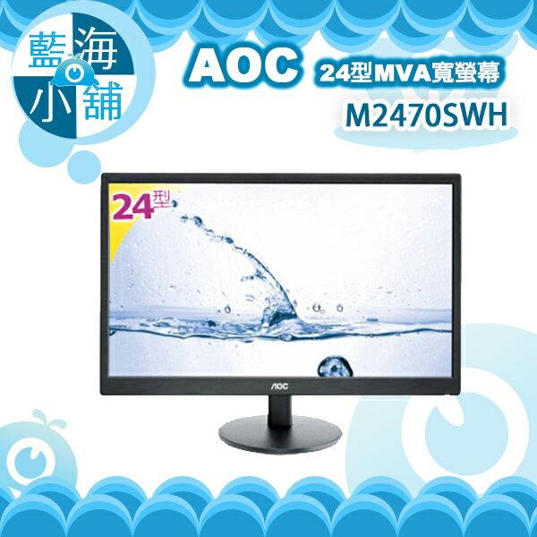 AOC 艾德蒙 M2470SWH 24型MVA寬螢幕 電腦螢幕