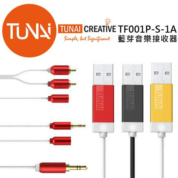 賀新春 ♦ Tunai Firefly 藍芽 4.0 音樂 接收器 螢火蟲 TF001P-S-1A 車用/家庭 音響 免運 0利率 公司貨
