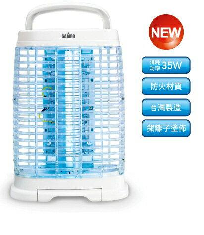 SAMPO 聲寶 15W紫外線燈管捕蚊燈 ◆奈米銀離子塗佈網框,殺菌衛生 ML-DF15S / MLDF15S **免運費**