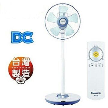 Panasonic國際牌12吋DC變頻立扇F-L12CMD另售F-L12DMD**免運費**