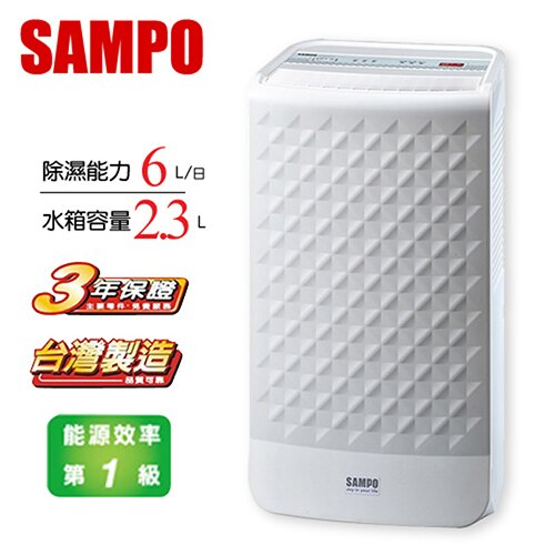 『SAMPO 』☆聲寶 6L空氣清淨除濕機 AD-BD121FT /ADBD121FT **免運費**