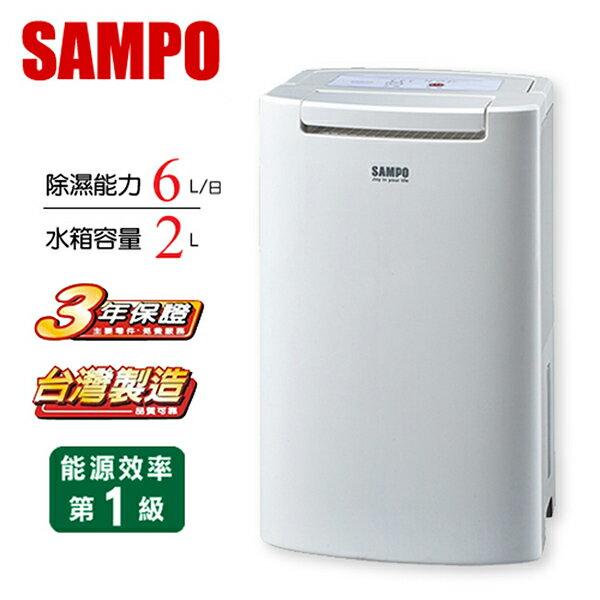 ★贈電拍王KEM-005B★『SAMPO 』☆聲寶6L微電腦空氣清淨除濕機 AD-BM121FT **免運費**