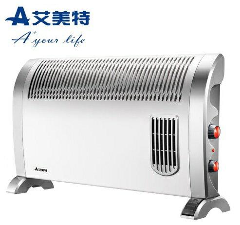 <br/><br/>  ★贈SP-1708舒適毛毯★美特 即熱式電暖器 AHC81243F **免運費**<br/><br/>