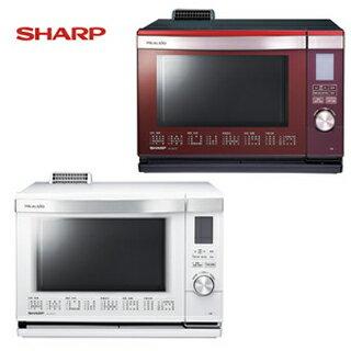 『SHARP』 ☆ 夏寶26L HEALSIO水波爐 AX-MX3T **免運費**